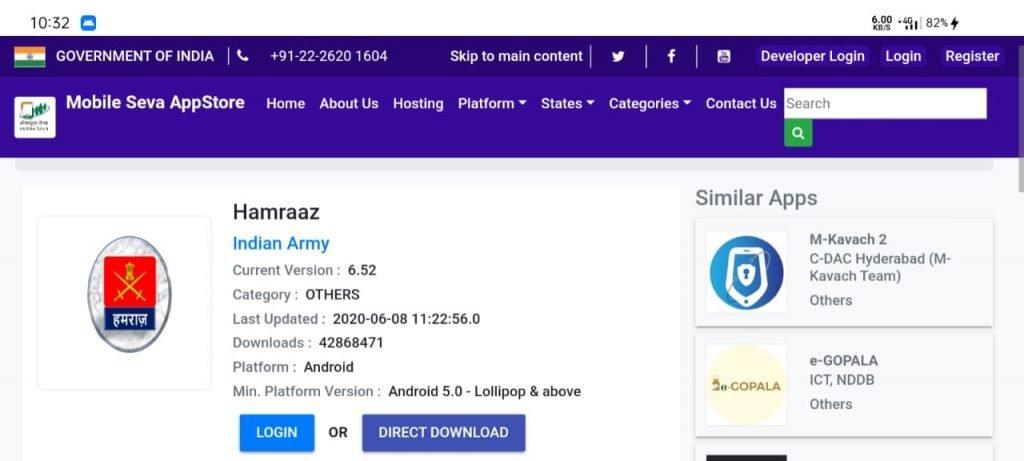 How to download Hamraaz app?