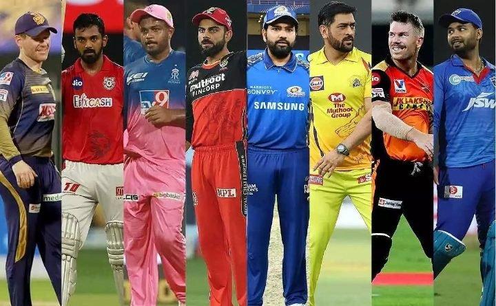 IPL 2021 Match Schedule (New)