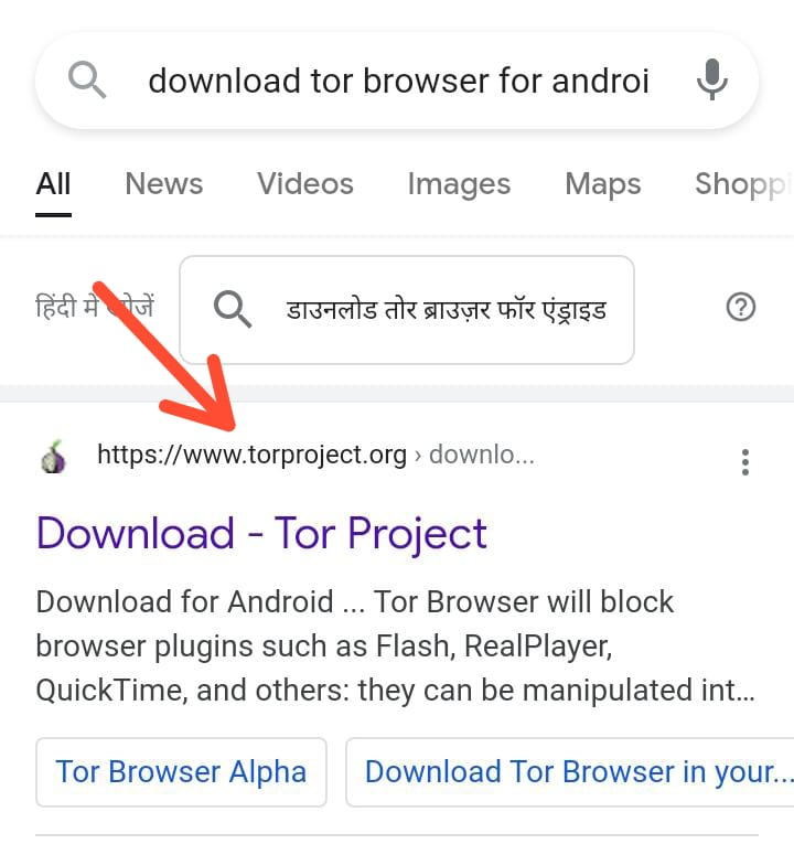 how to download tor browser 3