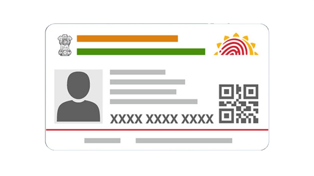 How to open e-aadhar card pdf file password in 2021
